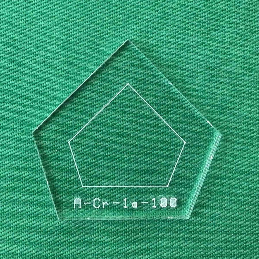 Acrylschablone Crown - Krone, Pretty & Useful , 1 inch