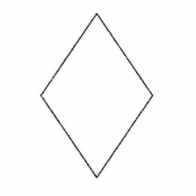 Paper Pieces Diamond, Raute 60° für 6-strahligen Stern